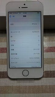 Y!mobile iphone5s SOFTBANK iphonesim 使用可能だった