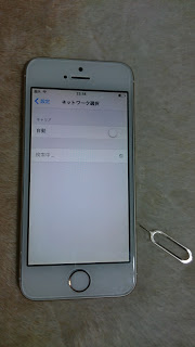 DOCOMO版iphoneはR-simは使えない。