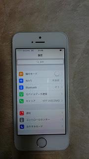 Y!mobile iphone5sでR-sim10+と0simを利用する。