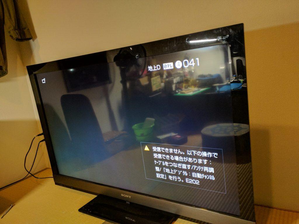 液晶テレビ修理完了